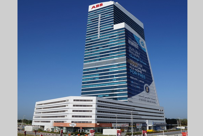 Concard Tower